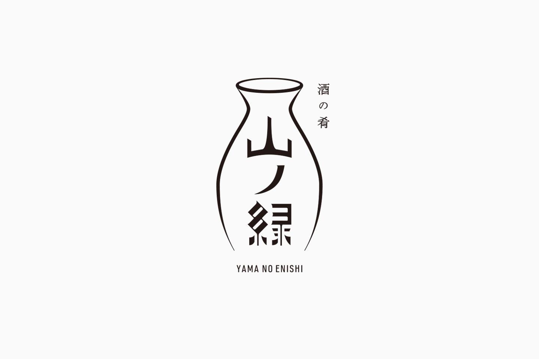 YAMANOENISHI01