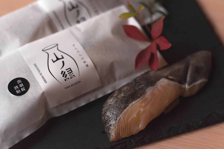 YAMANOENISHI06